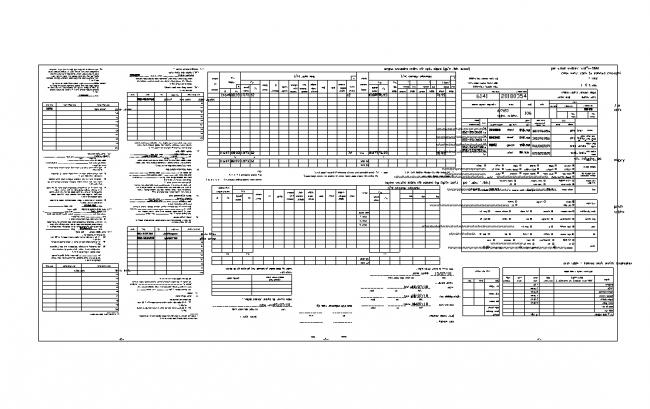 1 Form building permit