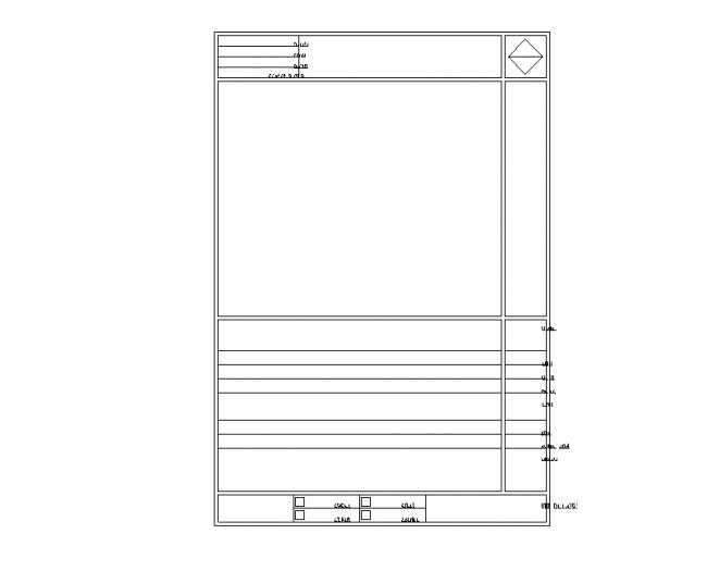A blank form