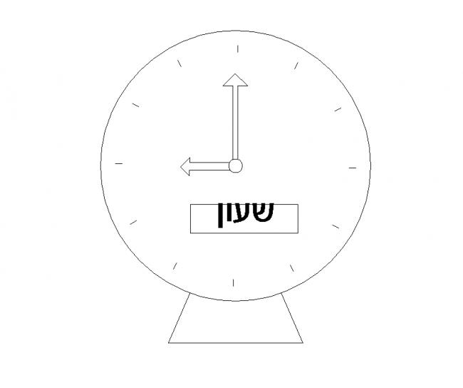 Alarm Clock with circles
