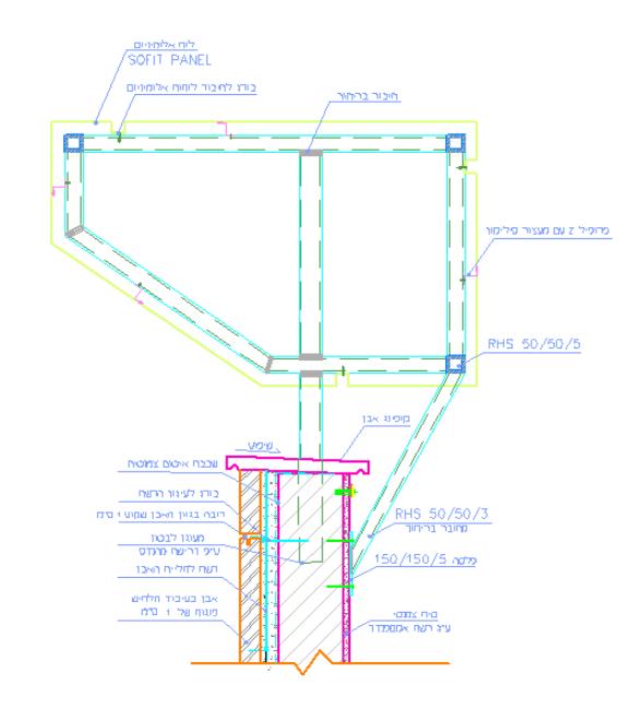 Aluminum roof cornice detail
