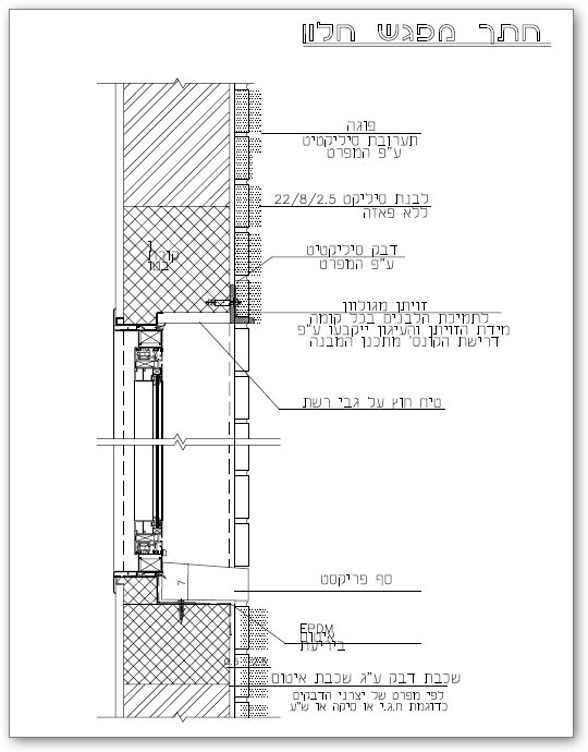 Aluminum window with a lower threshold Frikst