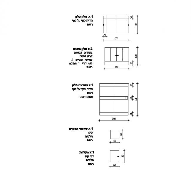 Aluminum windows Design