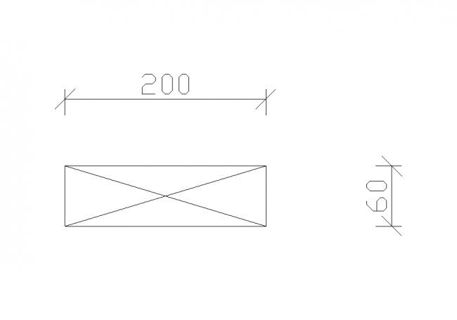 Arun 200/60 cm