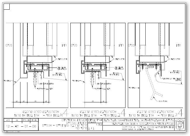 Lägre tröskelaluminiumfönster synligt betongvägg