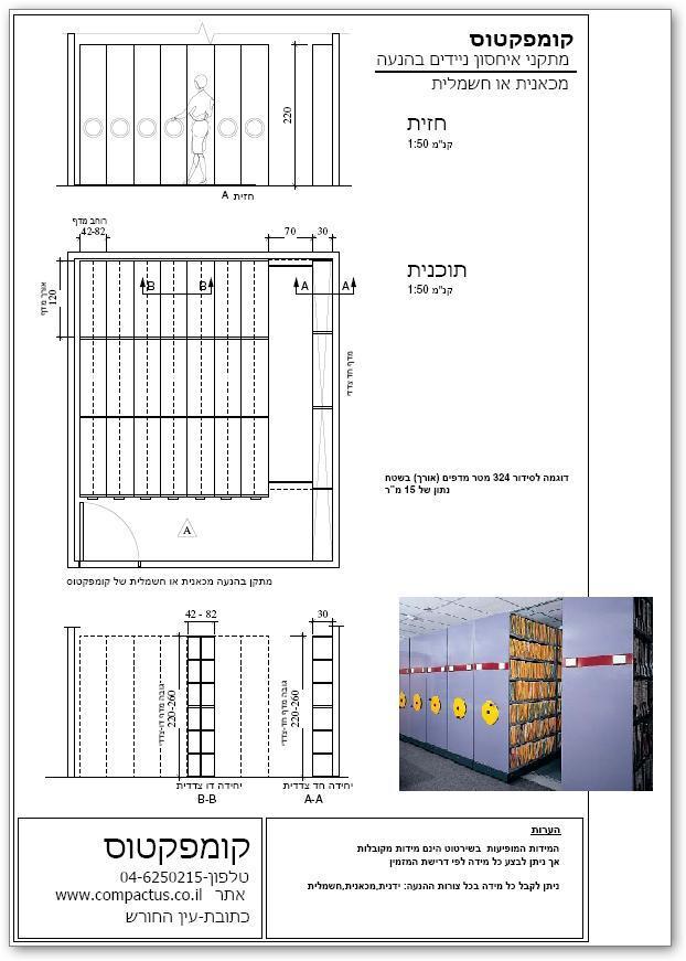 Mobile földgáztároló - Komfktos mechanikai, elektromos